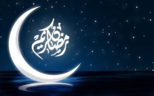 صورة صور شهر رمضان , شهر الخير و الغفران