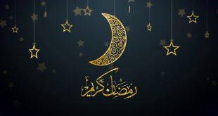 صورة رمضان كريم , افضل شهر في السنة
