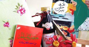 هدايا رمضان , بعض الافكار لهدايا رمضان