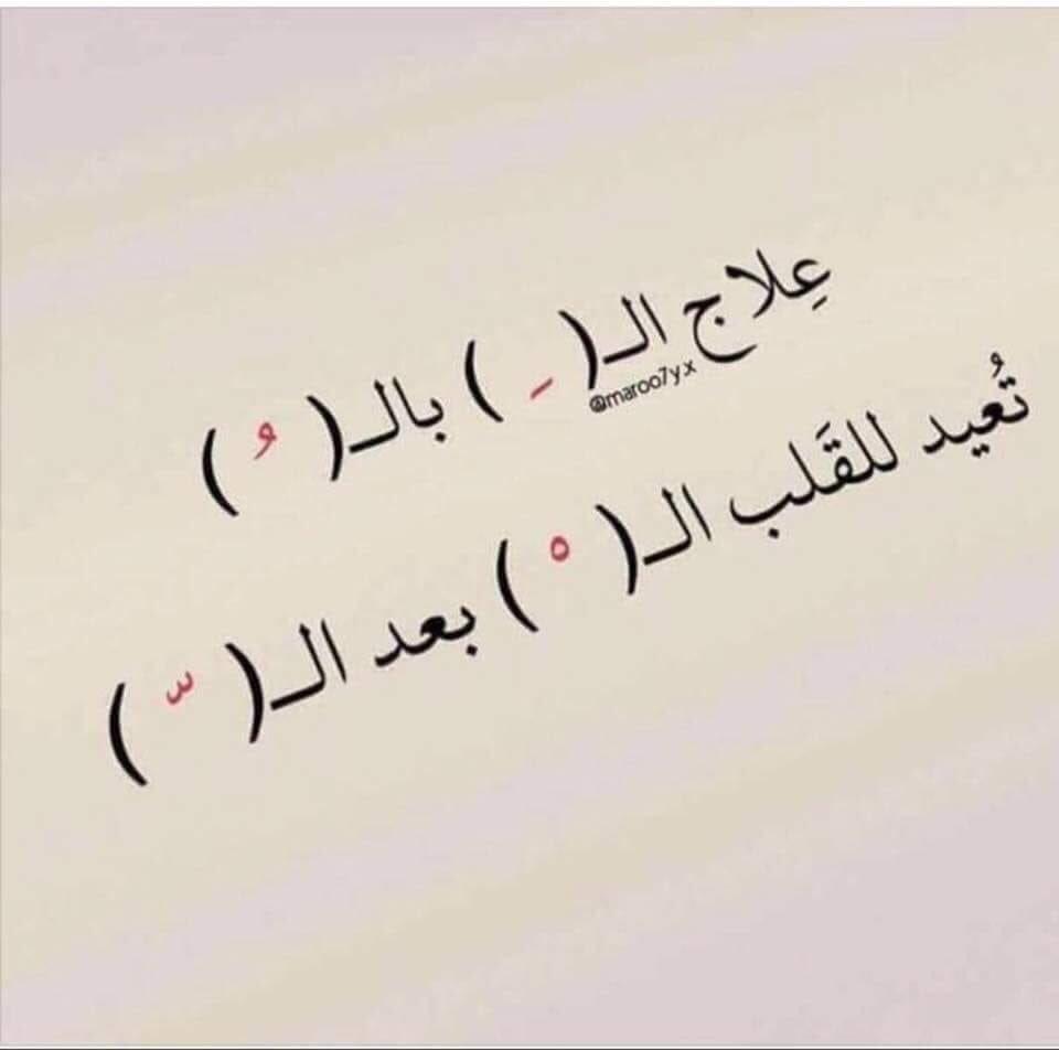 صورة صور عن اللغة العربية , اجمل لغات العالم لغة الضاد 5007 3