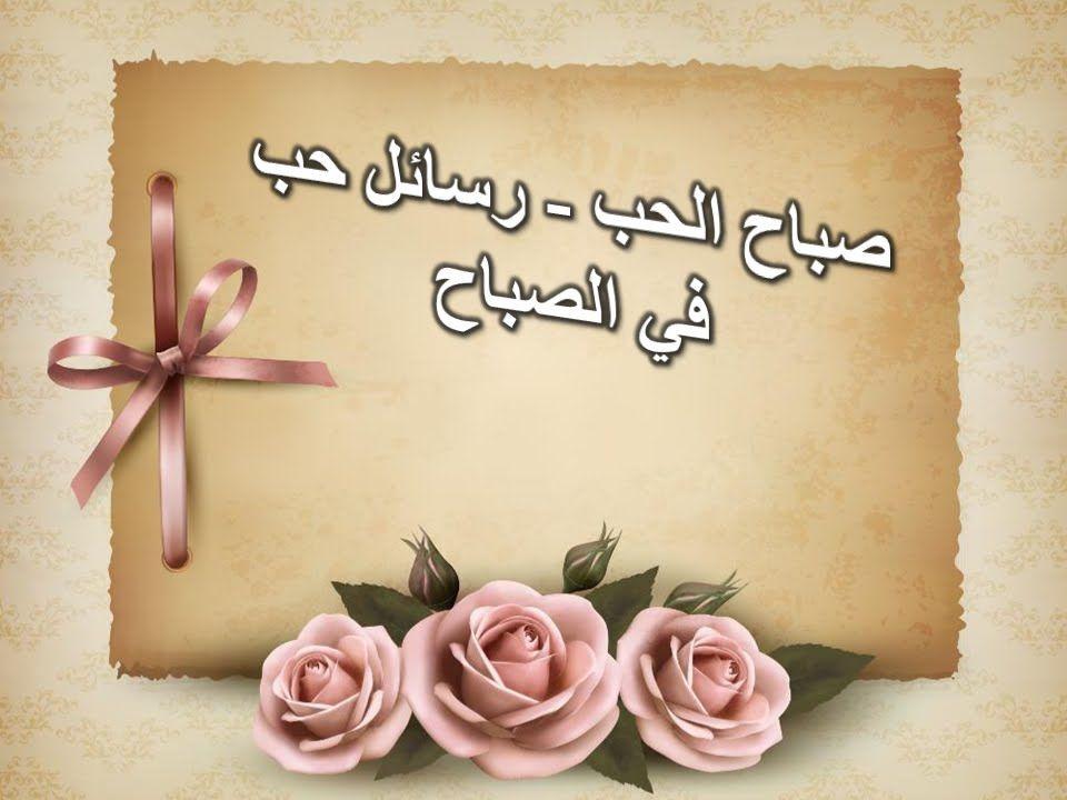 صورة رسائل الحب والعشق , كلام رومانسي عميق