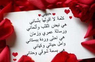 صورة عبارات قصيرة عن الحب , اجمل ما قيل في الحب