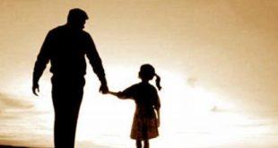 صور واتس عن الاب , الاب هو السند