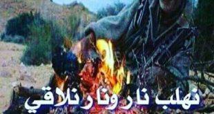 صورة شعر ليبي , كرم واصالة الشعب الليبي
