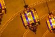صورة خلفيات فوانيس رمضان متحركة , احتفالات شهر رمضان