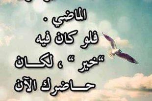 صورة اجمل كلام عن الحياة , يا اللي بتسال عن الحياة