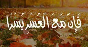 صورة اجمل الصور الاسلامية المعبرة , خلفيات اسلامية روعه