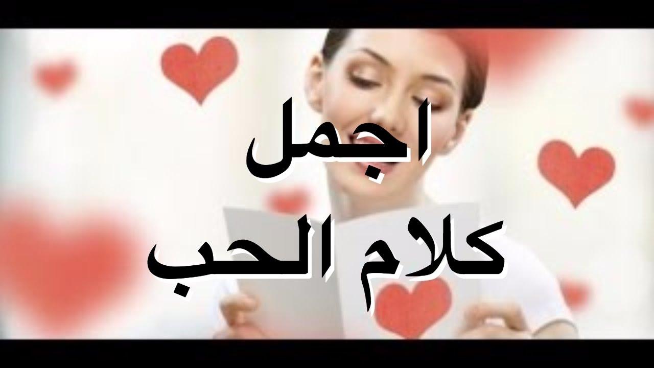 صورة صور كلام في الحب , الحب علي اصوله 4605 2