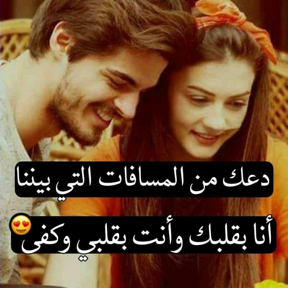 صورة صور كلام في الحب , الحب علي اصوله 4605 3