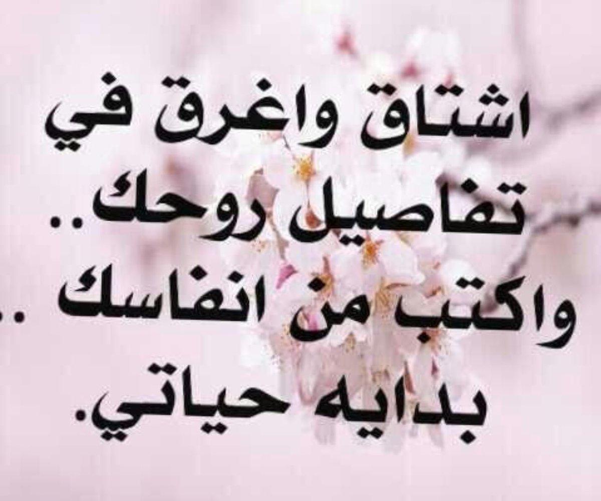 صورة صور كلام في الحب , الحب علي اصوله 4605 4