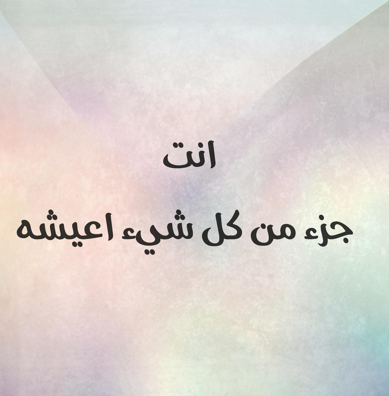 صورة صور كلام في الحب , الحب علي اصوله 4605 5