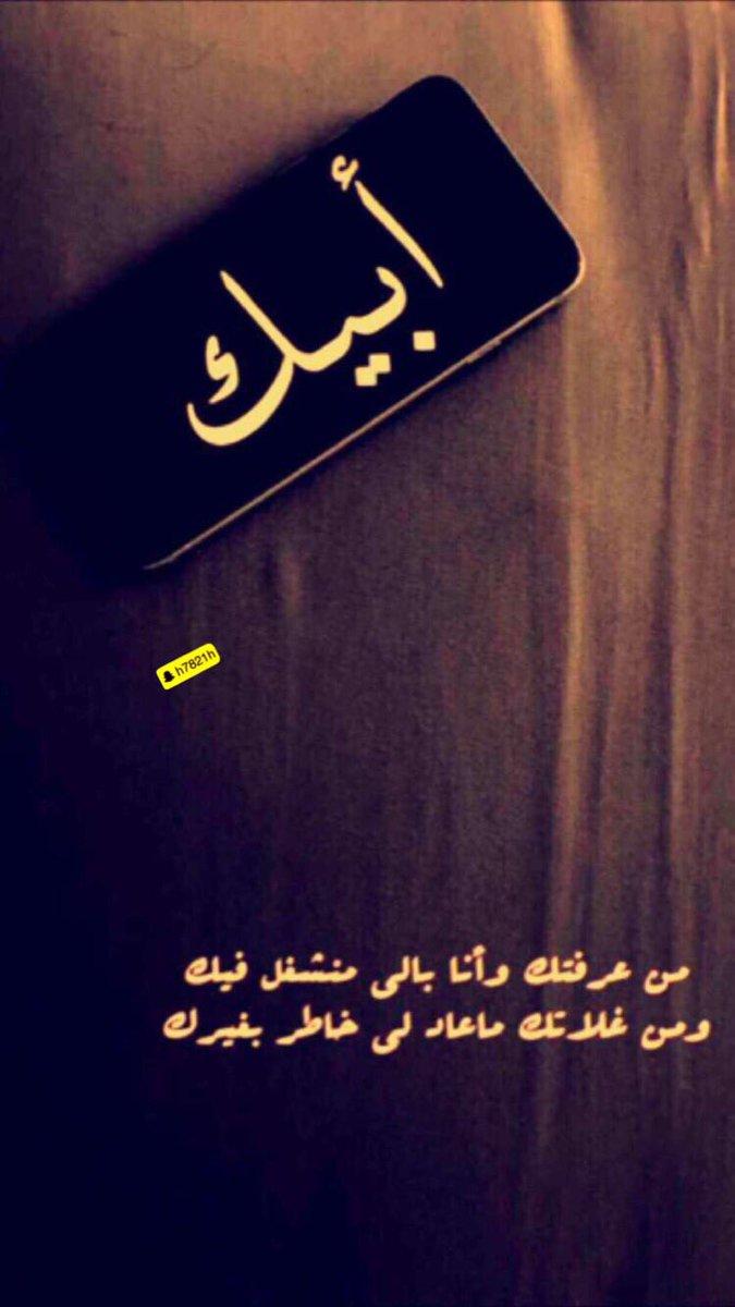 صورة صور كلام في الحب , الحب علي اصوله 4605 7