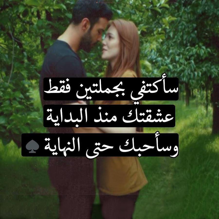 صورة صور كلام في الحب , الحب علي اصوله 4605 8