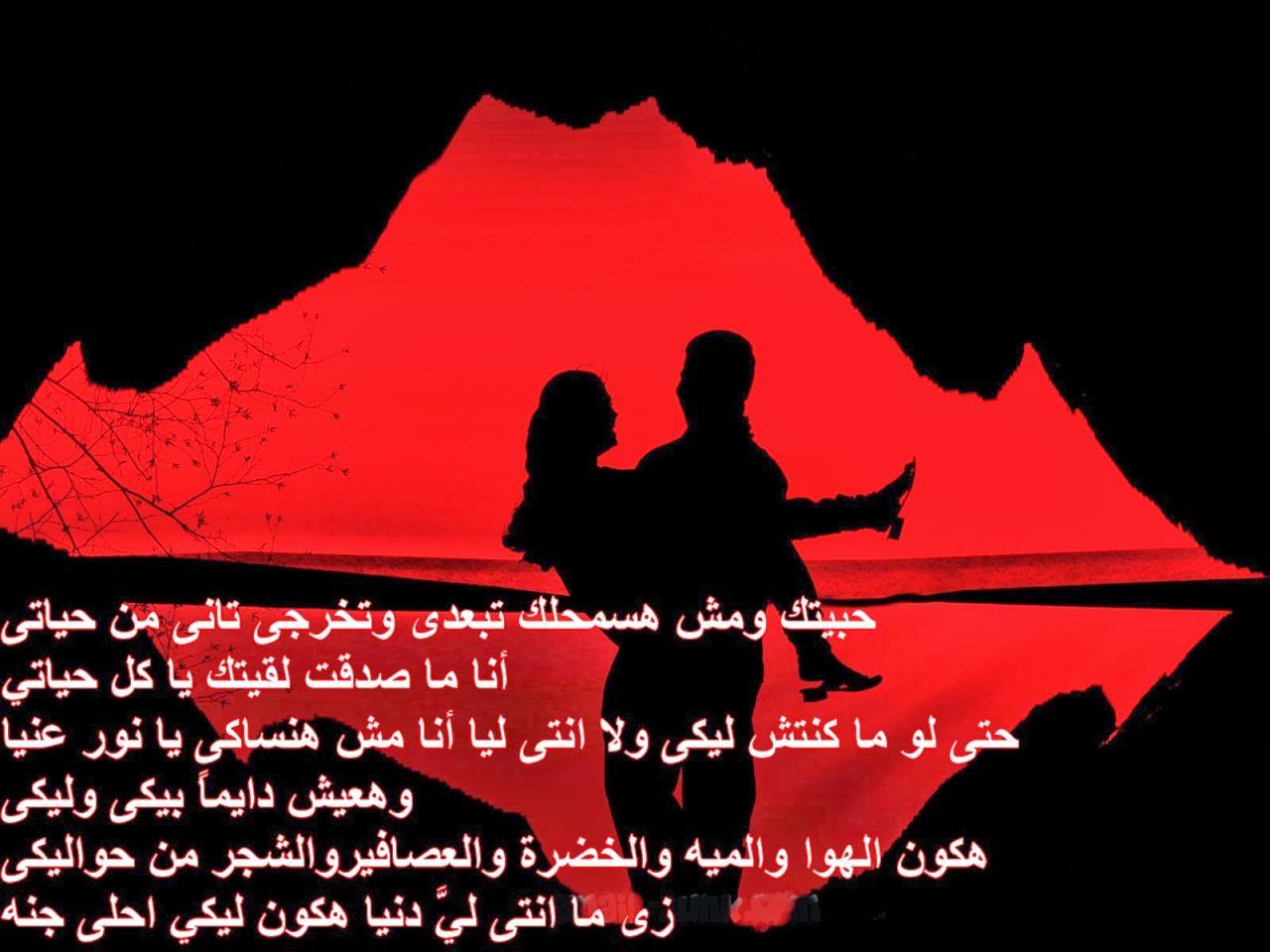 صورة صور كلام في الحب , الحب علي اصوله 4605 9