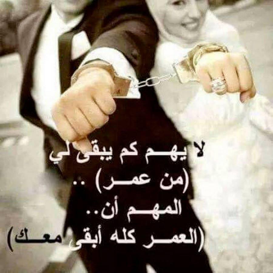 صورة صور كلام في الحب , الحب علي اصوله 4605