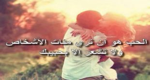 صورة صور حب عشق , كلام حب جذاب