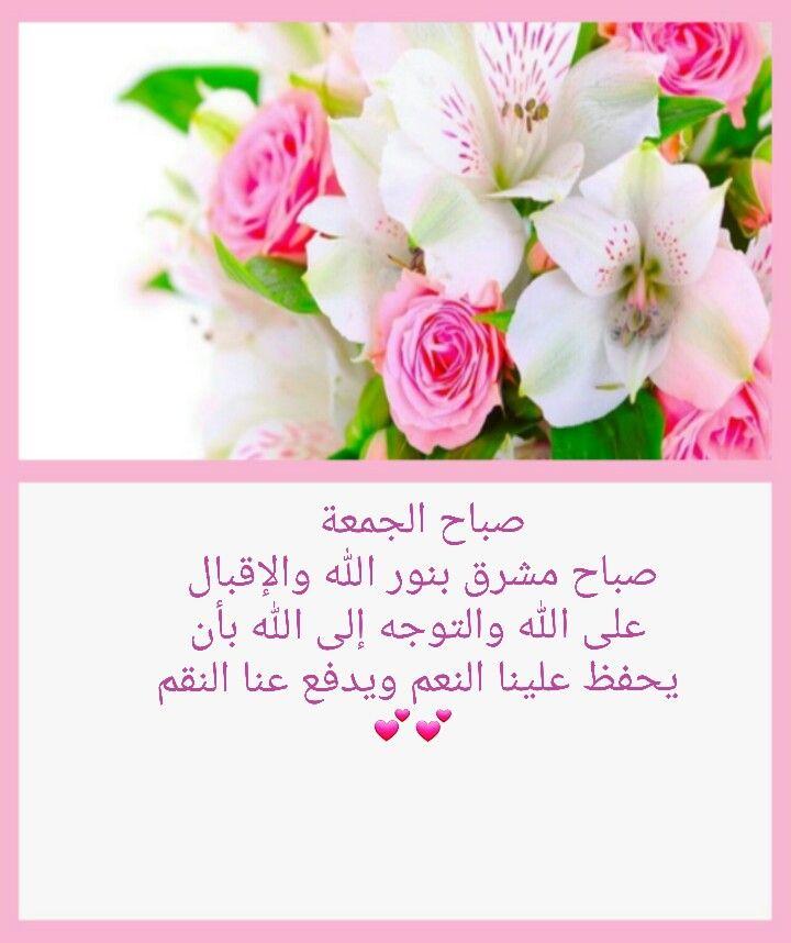 صورة احلى صباح , كلمات معبرة للصباح