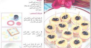 صورة وصفات رمضانية جزائرية , وصفات جزائريات رمضانيات