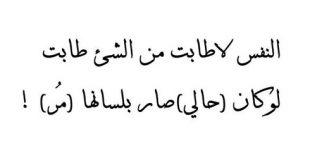 صورة بيت شعر قوي , الشعر العربي الجميل