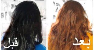 كيف تغيرين لون شعرك الأسود , تفتيح لون الشعر الاسود