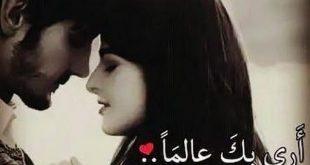 بدون الحب لا حياة , صور وكلمات تعبر عن الحب
