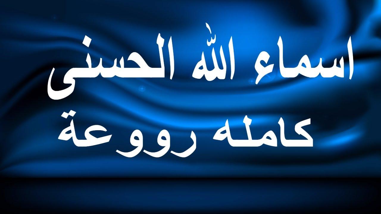 صورة معنى اسم الله المهيمن 11152 3