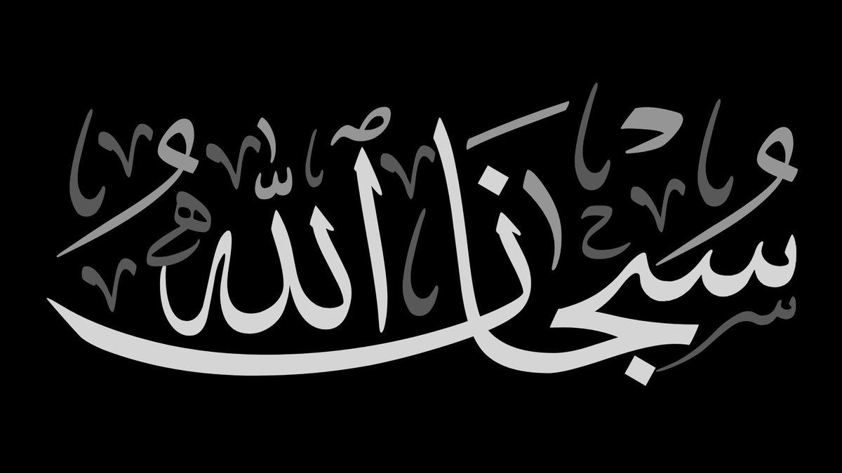 صورة معنى اسم الله المهيمن 11152 4