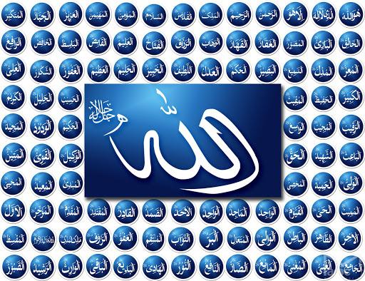 صورة معنى اسم الله المهيمن 11152 5