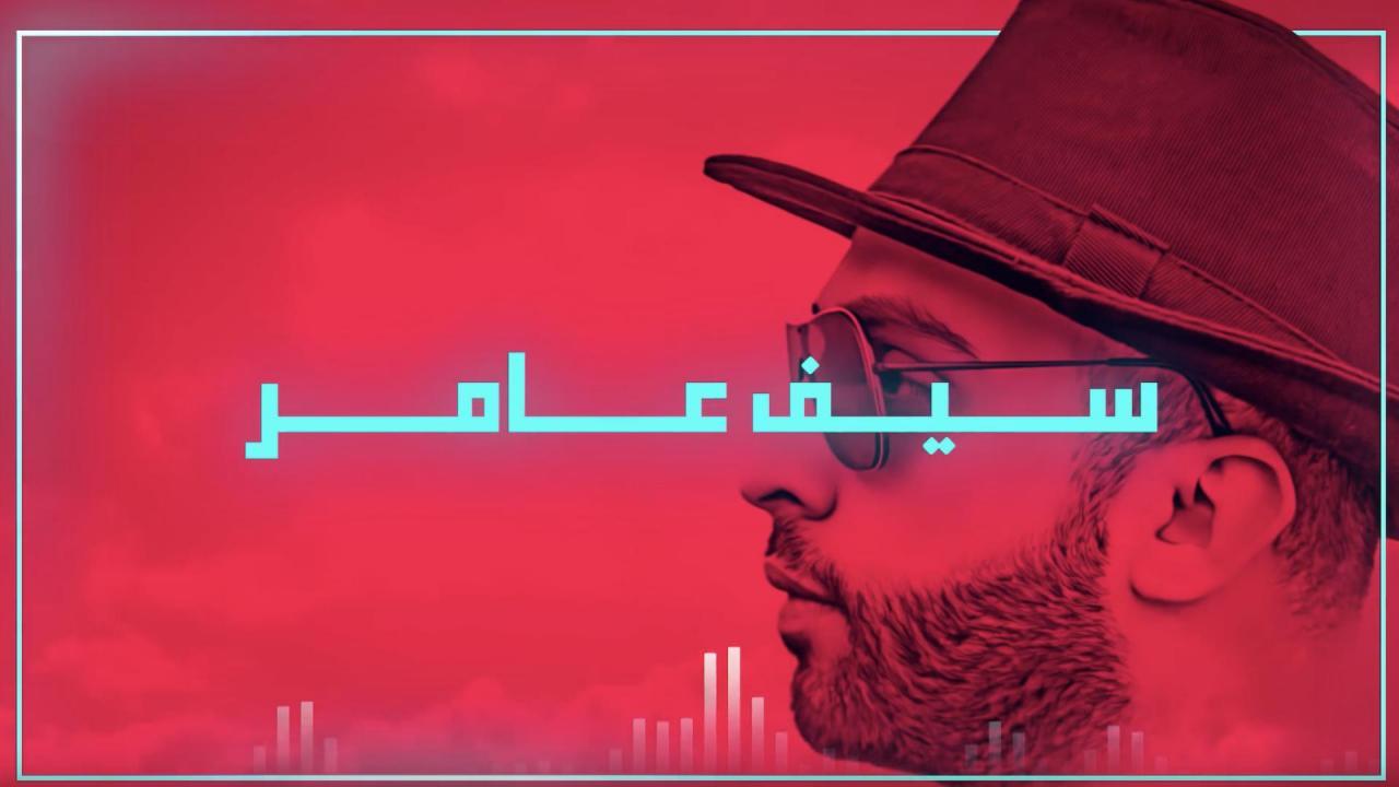 صورة اغنية زعلان من نفسي 11275 12