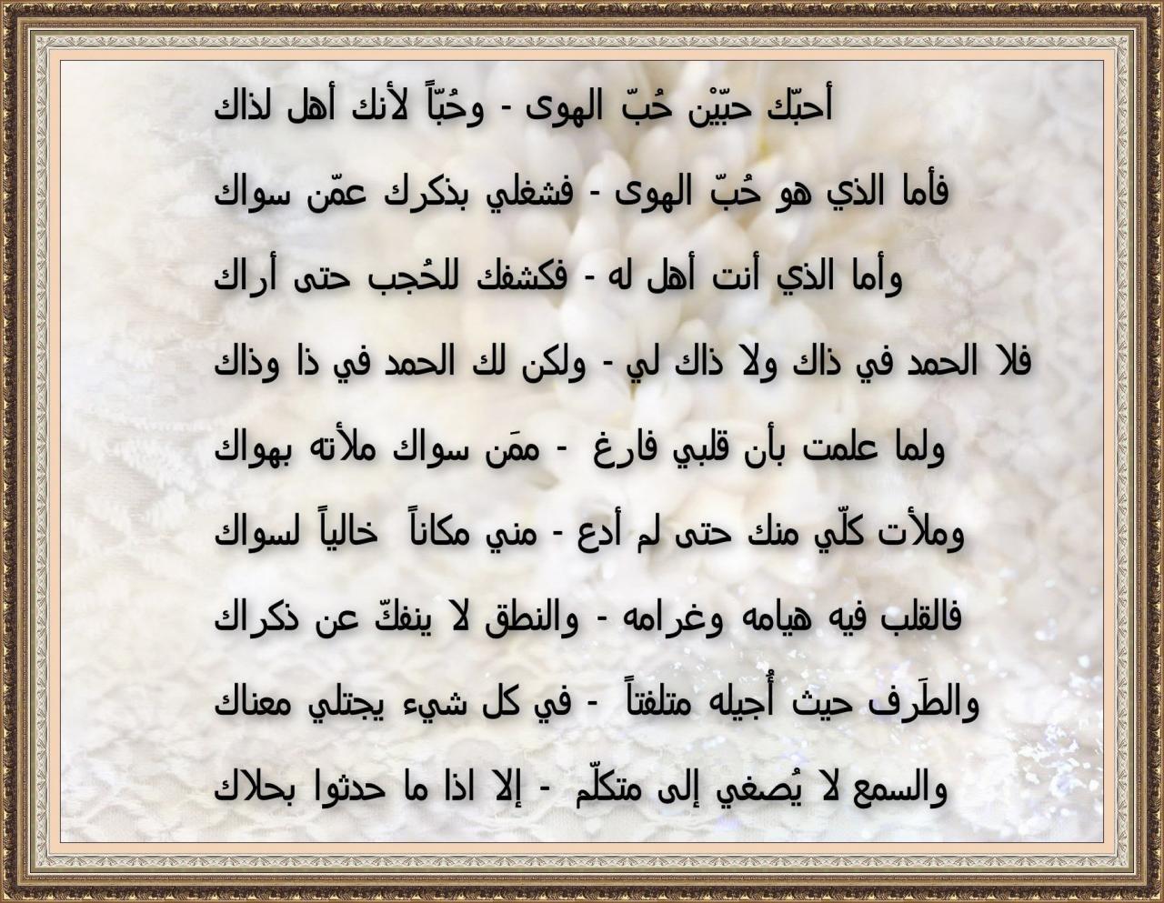 صورة ابيات شعر حلوه وقويه 117 9