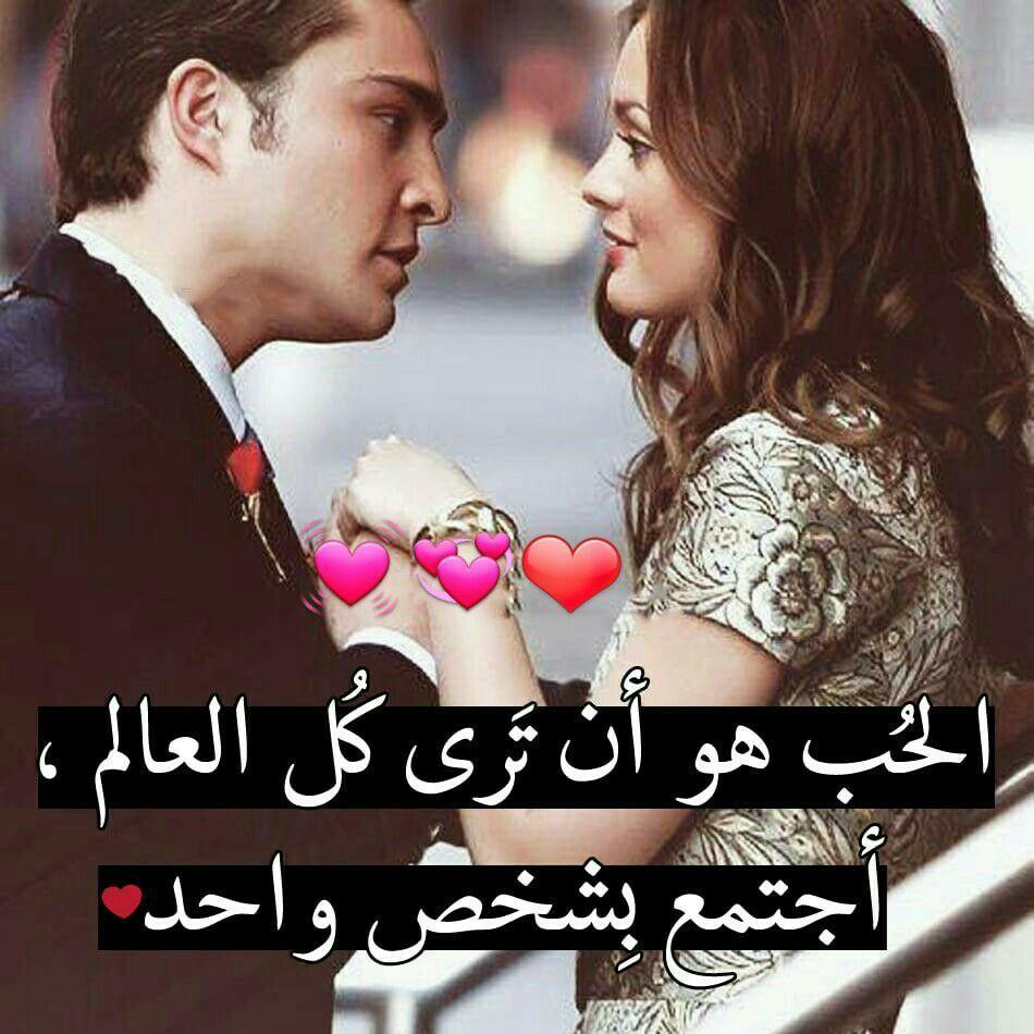 صورة احبك حبيبي 6267 2