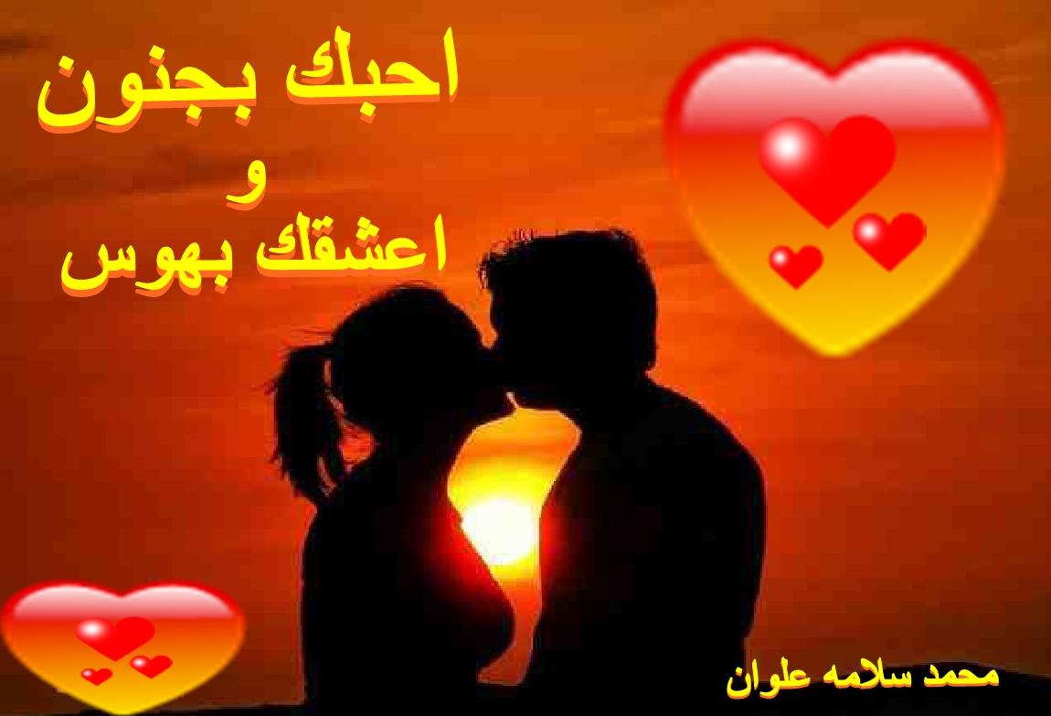 صورة احبك حبيبي 6267 4