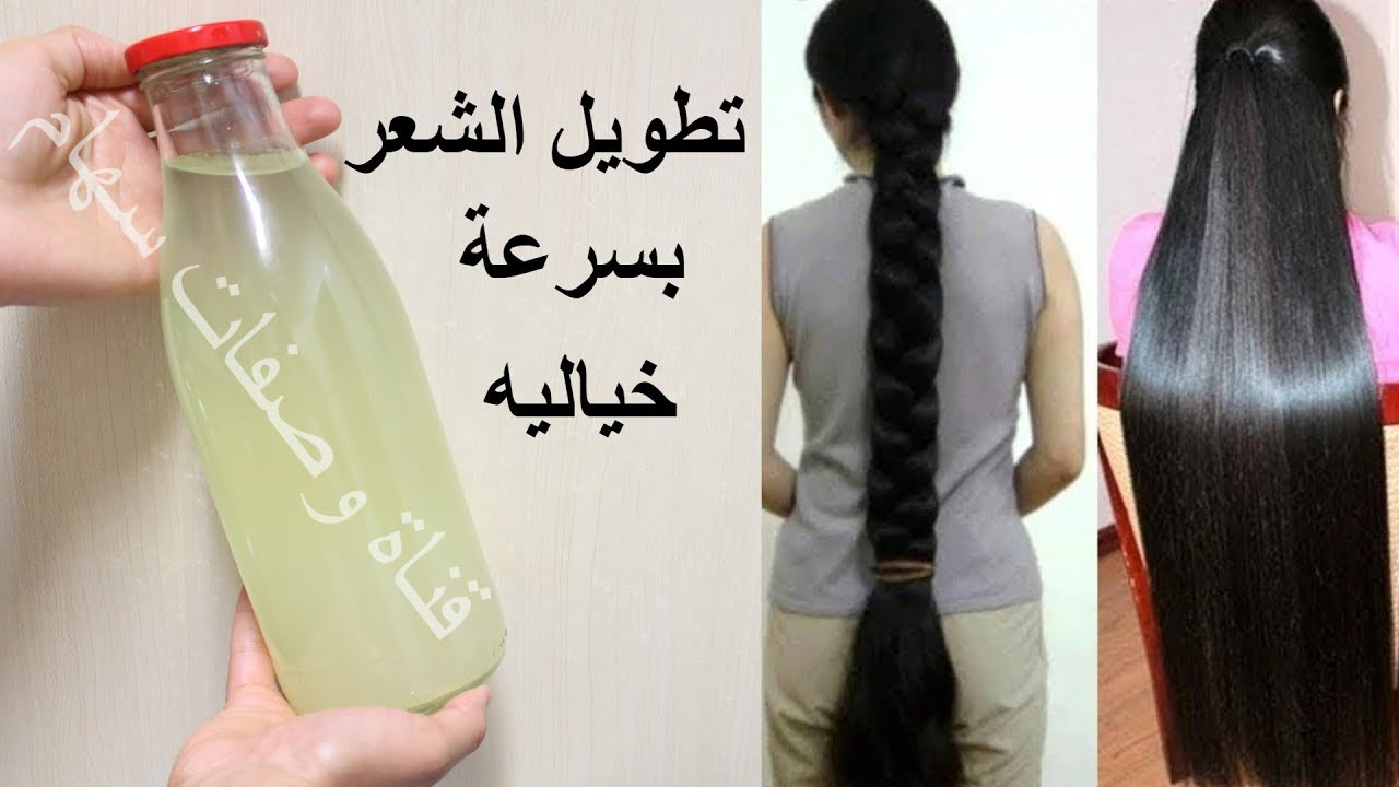 صورة خلطات تطويل الشعر 1125