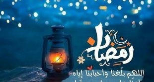 توبيكات عن رمضان