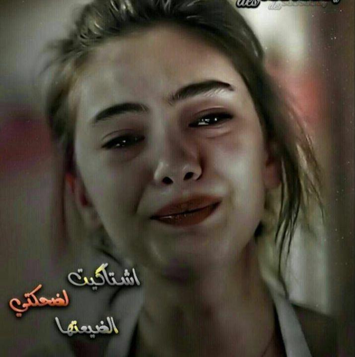 صورة بنات حزينه , الحزن بيبان على الملامح 6511 1