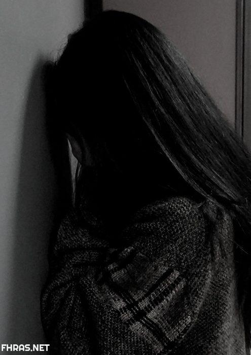 صورة بنات حزينه , الحزن بيبان على الملامح 6511 2