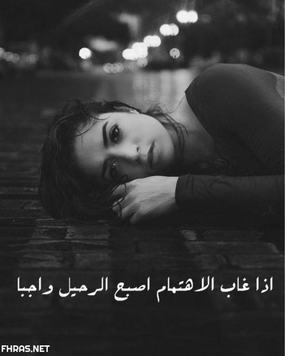 صورة بنات حزينه , الحزن بيبان على الملامح 6511 6
